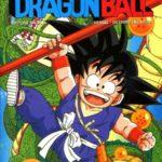 Copertina manga di Dragon Ball Anime Comics