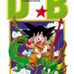Copertina manga di Dragon Ball Evergreeen Edition