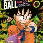 Copertina manga di Dragon Ball Full Color