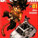 Copertina manga di Dragon Ball Perfect Edition