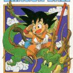 Copertina manga di Dragon Ball Prima edizione
